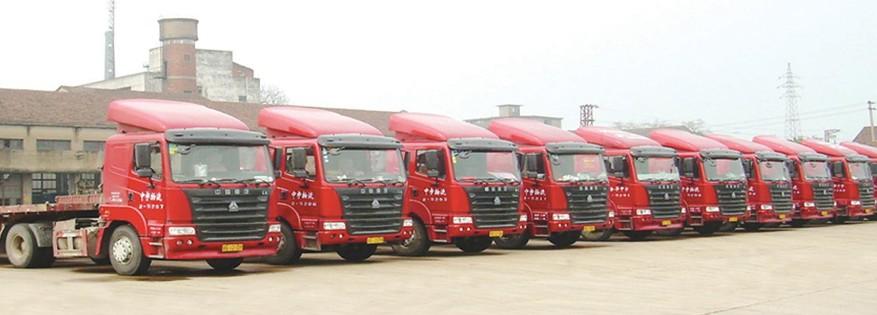 中港运输公司